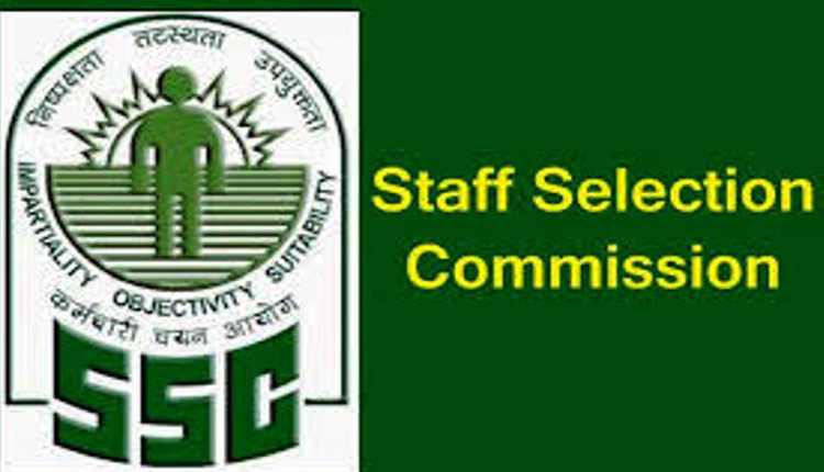 SSC Recruitment 2020 Multiple Selection Posts- Last Chance For Candidates