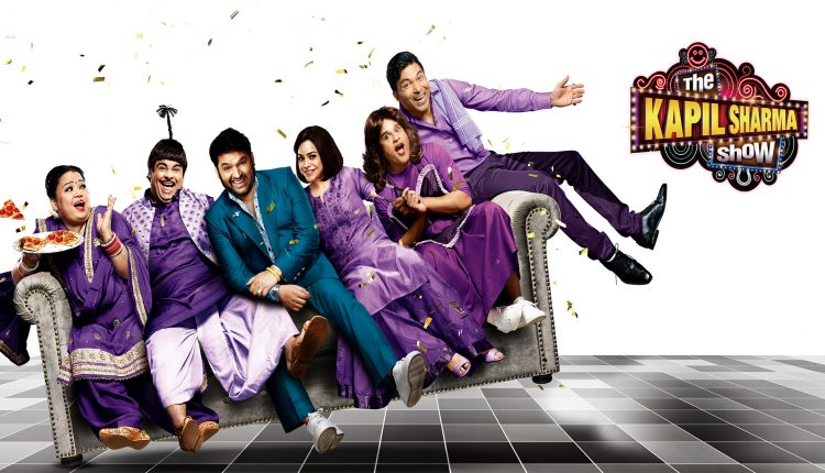 Chandan Prabhakar's First Look On The Kapil Sharma Show Out