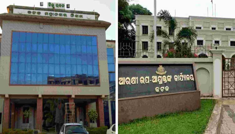 Entry of Visitors Restricted at CMC, DCP Office