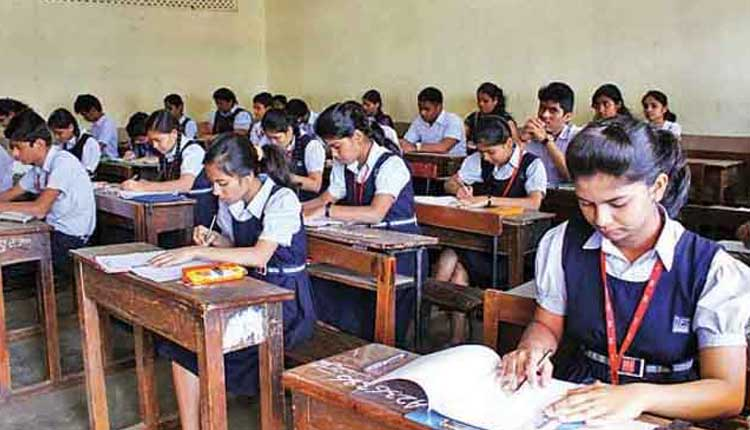 Odisha Matric Exam 2021: BSE Releases Question Pattern, Distribution Of Marks