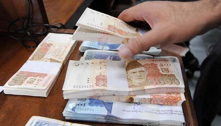 pakistani bank
