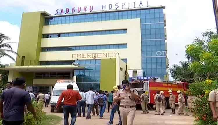 Cuttack Sadguru Hospital Fire Will Be Probed