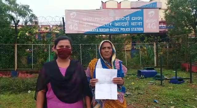 Elderly Woman, Mentally Challenged Daughter Tortured In Odisha