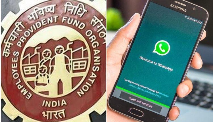 EPFO Lauches WhatsApp Helpline Service