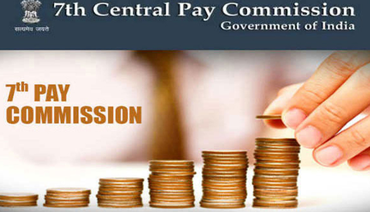 7th Pay Commission: No Cut In DA For Central Government Employees