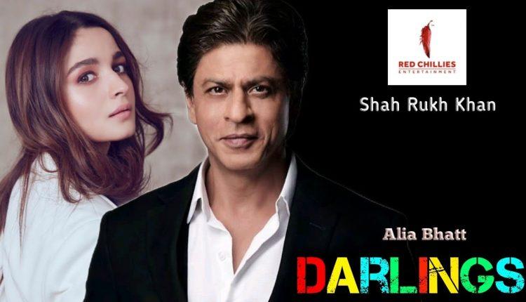 Alia Bhatt's Darlings Exclusive Update