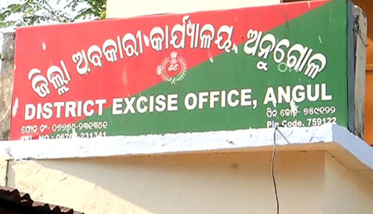 Angul Hooch Tragedy: Two More Including Woman Arrested