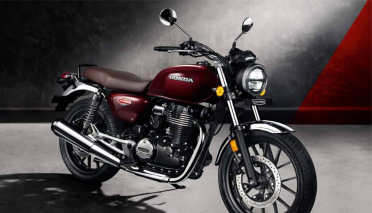 Honda Unveils H'ness-CB350, Know The Key Features Here