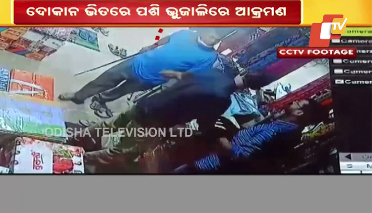Balasore Businessman Attacked With Swords, Incident Captured On CCTV