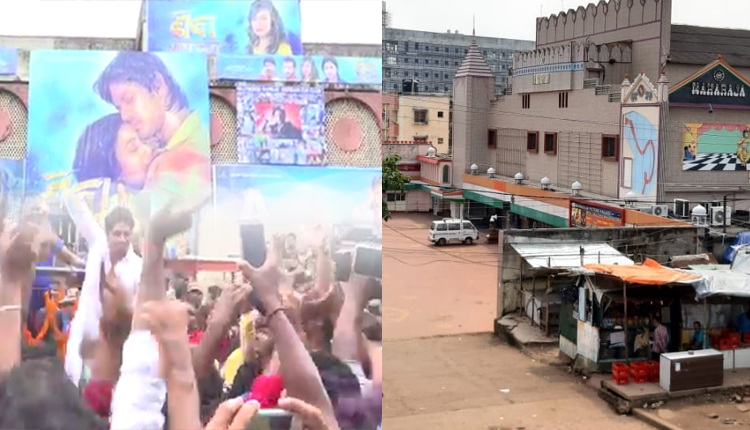 NO Movie Magic During This Year's Dussehra; Ollywood Incurs Around Rs 12 Cr Loss