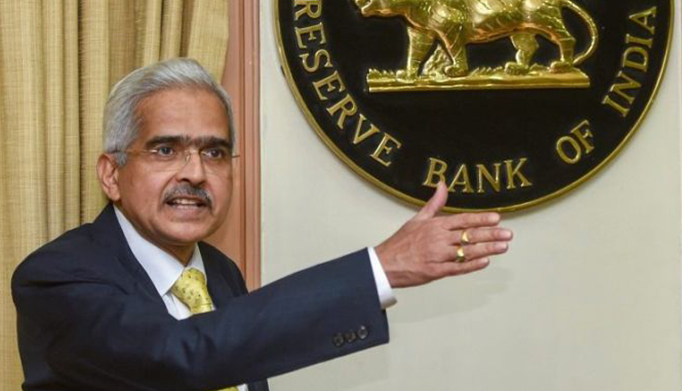 Housing Loan: RBI To Rationalise Risk Weightage On Loans To Encourage Lenders, Borrowers