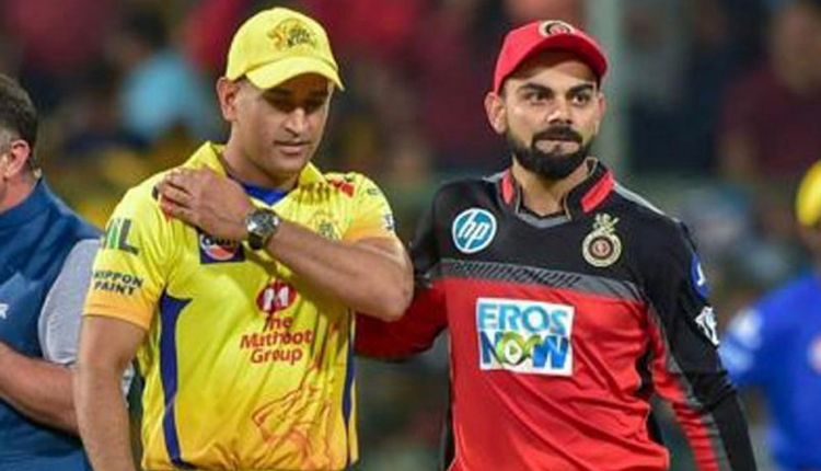 IPL 13: No Place For MS Dhoni, Virat Kohli In Fantasy Teams Picked By Ex-Players