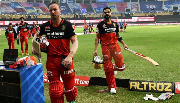 IPL Viewership Up By 28% Compared To Last Year, Says BARC Report