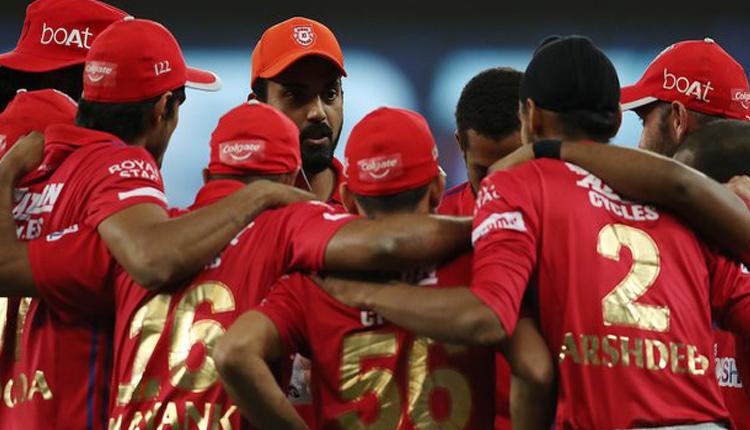 IPL 2020: KXIP Wins Over MI In Super Over