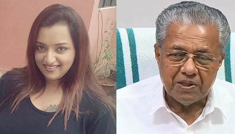 Kerala Gold Smuggling Case: Swapna Suresh Gives Clean Chit To CM Pinarayi Vijayan