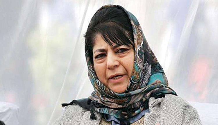 PDP Chief Mehbooba Mufti Released From Detention After Over A Year