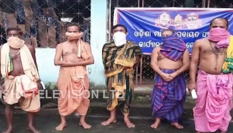 Odisha: Mandira Sebayat Sangha To Lunch Statewide Protest Demanding Reopening Of Temples