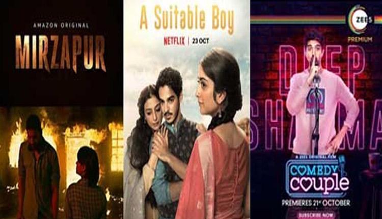 Digital Dussehra: What OTT Platforms Have In Store | Odisha TV