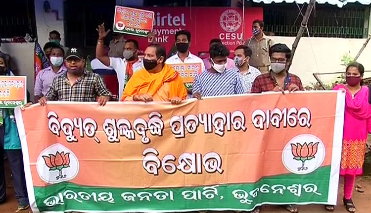 Power Tariff Hike In Odisha- Protest By BJP