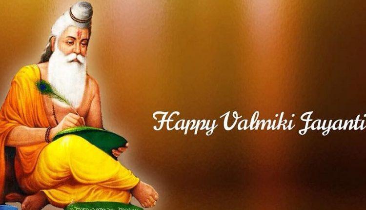 Twitter Celebrates Birth Anniversary of Ramayana's Author Maharshi Valmiki
