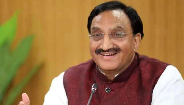 NEP Meets Global Standards, Spending Dollars On Foreign Degrees Not Required: Ramesh Pokhriyal