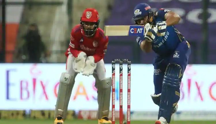 IPL 2020: Rohit Sharma Crosses 5000 Run Mark, MI Sets 192 Winning Target For KXIP