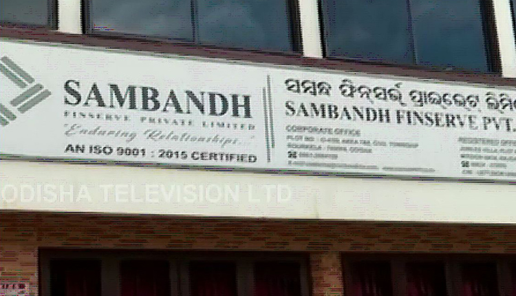 Rs 250 Crore Loan Fraud Allegations Against Micro Lender In Odisha