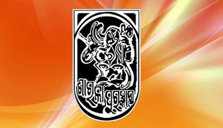 Odia poet Nityanand Nayak to get 41st Sarala Puraskar