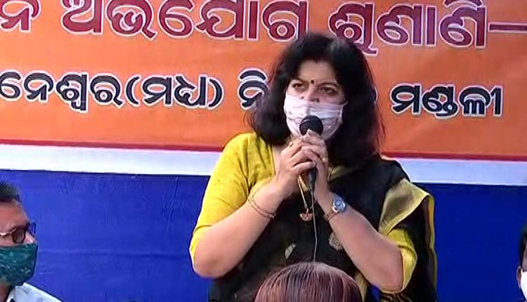 MP Aparajita Sarangi Writes To CM Naveen Over Violation Of Covid Norms By BJD Leaders