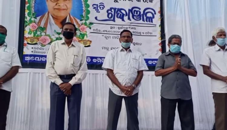 Odisha Govt Criticised For No Posthumous Farewell To Ex-Assembly Speaker Sarat Kar