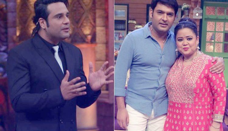 The Kapil Sharma Show: Is Bharti Singh Trying to Create Rift Between Krushna Abhishek and His Wife Kashmira?