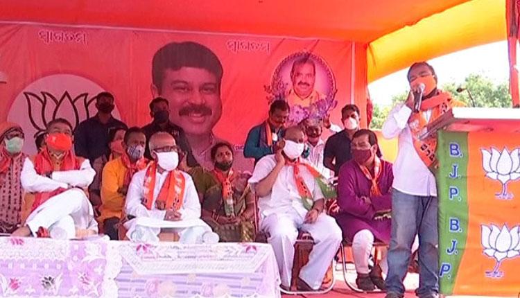 Odisha By-Polls: Campaigning Gains Momentum In Balasore, Tirtol