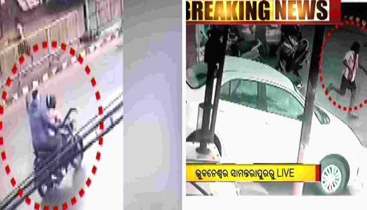 Man Murdered In Bhubaneswar, CCTV Footage Captures Incident