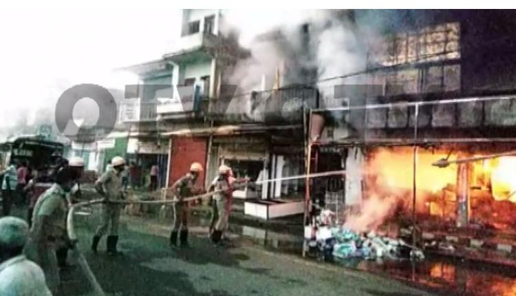 Major Fire Breaks Out At Rairangpur Shopping Mall