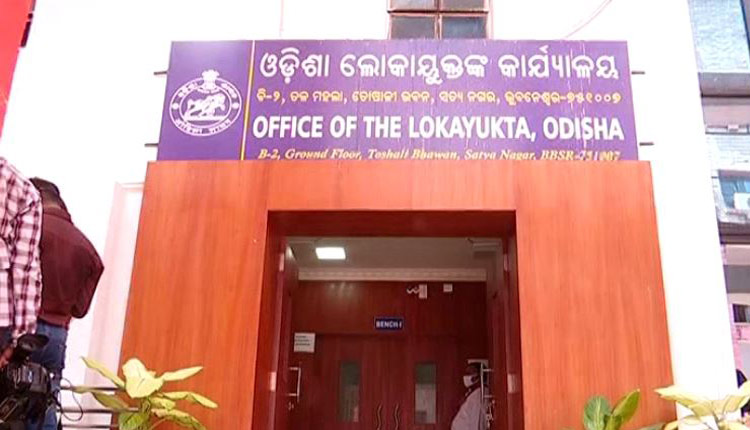 Odisha Lokayukta's New Rule To Protect Identity Of Accused Sparks Controversy