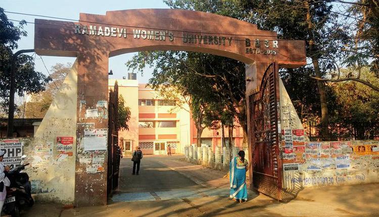 Rama Devi University DeclaresResults Of Final Semester Exam