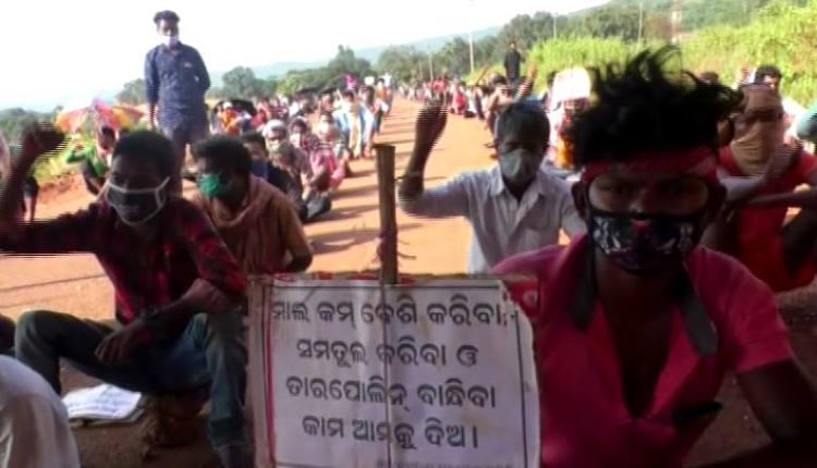 Disengaged Labourers Of OMC Hold Protest, Demand Reinstatement