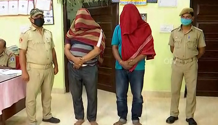 Former CMC Corporator Ranjita Biswal, 2 More Arrested For Extorting Businessman