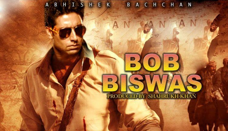 Abhishek Bachchan as Bob Biswas