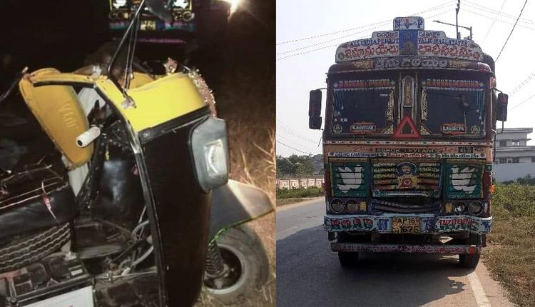Three Killed, Eight Injured In Separate Road Mishaps In Odisha