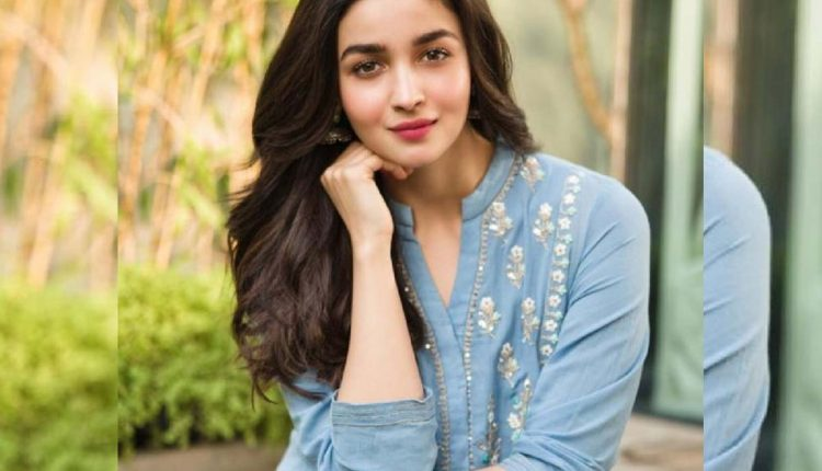 Alia Bhatt Shares Video Clips Playing With Children