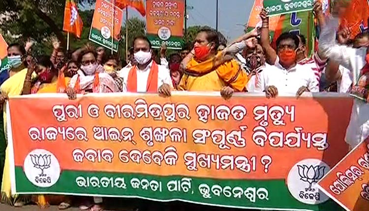 BJP Up In Arms Over Custodial Deaths In Odisha