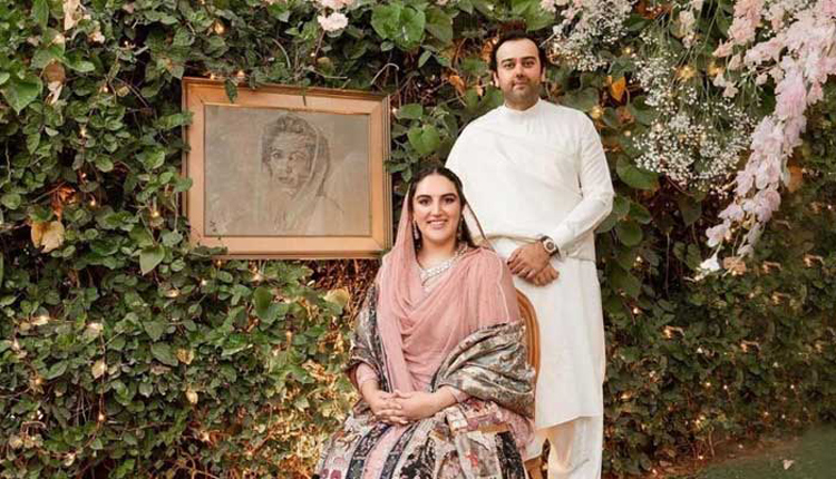 Inside Benazir Bhutto's daughter Bakhtawar Bhutto's Wedding, See Pictures