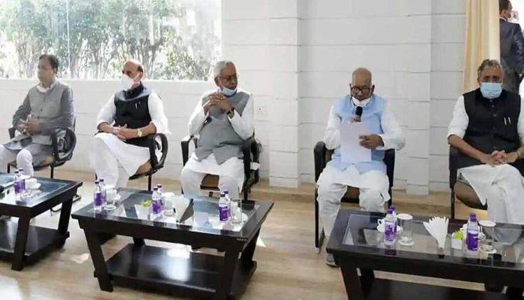 Bihar-CM