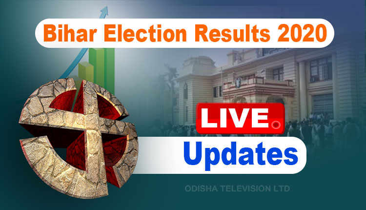 Bihar assembly election results 2020