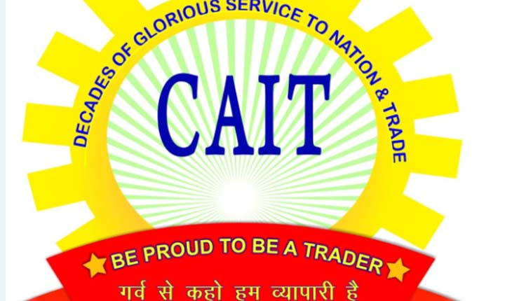 Traders Unable To Adopt Online Business, E-Commerce Policy: CAIT To PM Modi