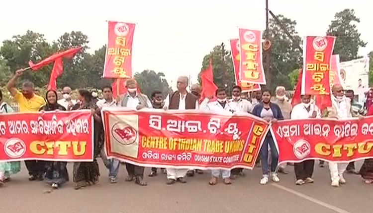 Odisha: CITU Activists Up In Arms Over ESMA Amendment