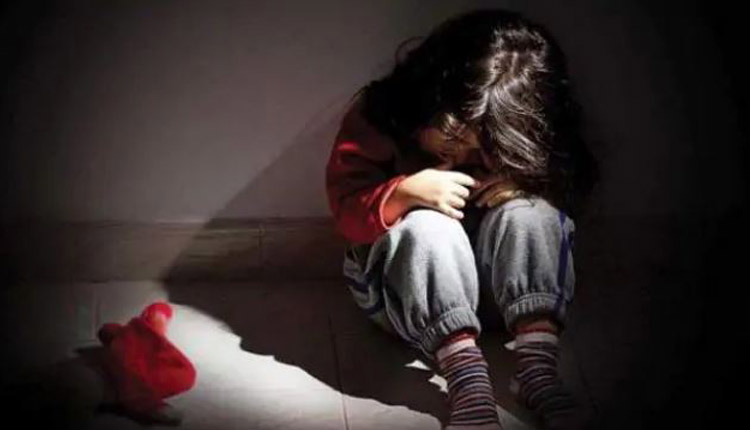 CBI Arrests UP Junior Engineer For Alleged Sexual Abuse Of Children