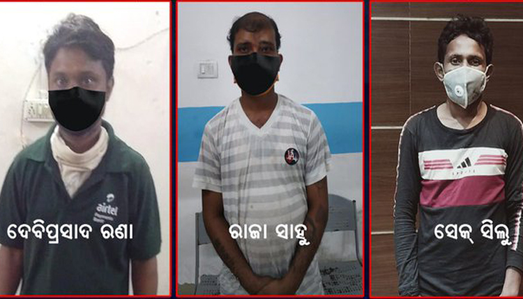 3 Criminals Held For Extortion In Cuttack