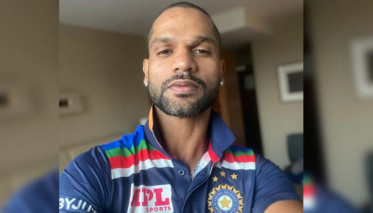 Team India's New Jersey For Limited-Overs Against Australia Revealed